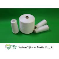 Quality 1.33D× 38mmPolyester Raw White Yarn Bright Virgin On Counts 40s/2 40s/3 wholesale
