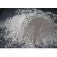 Quality HS CODE 281122 Clear Coat Flattening Agent For Matte Or Water - Based Coatings wholesale