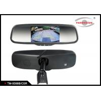 Quality Replacement Rear View Parking Mirror , 450 Cd / M² Rear View Camera Mirror System wholesale