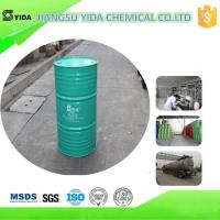 Buy cheap Printing ink Solvent  Leather Auxiliary Agents MDG diethylene glycol monomethyl ether Cas No 111-77-3 product