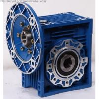 Quality small worm gear box wheel wholesale