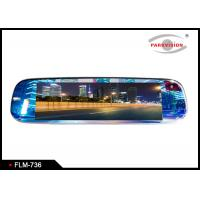 Buy cheap 7 Inch Screen Full HD 12V 16 / 9 Lcd Display Reversing Car Rearview Mirror from wholesalers