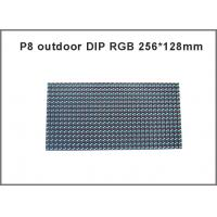 China DIP P8 outdoor full color led display module 256*128 mm 32*16 pixel P8 RGB led video wall display board on sale