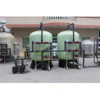 China 30L Brackish Water Treatment Plant RO Water Machine For Farm / Irrigation on sale