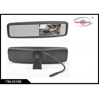 Quality Integrated Bracket Rear View Mirror Camera System , HD Rear View Mirror Camera  wholesale