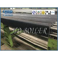 China Double H Boiler Fin Tube Heat Exchanger Parts For Utility / Powe Station Plant on sale