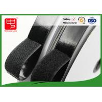 Quality Glued back nylon material double sided hook and loop tape roll black wholesale