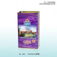 Rectangle Tin Boxes,Tea Tins,Luxury Packaging Boxes,Cans