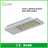 Quality 80W Led Street Light IP65 / High Power Integrated Solar Powered Street Lamps wholesale