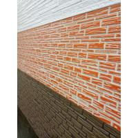 Quality Waterproof Outdoor Wall Panelling Decorative Metal Siding Wall Panels wholesale
