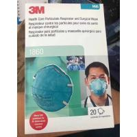 China Outdoor Surgical Disposable Mask 3M 1860 9001 N95 Face Mask Breathable on sale