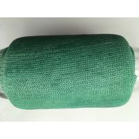 Quality ANDA  water activated pipe high strength 30 minutes quick repair bandage wholesale