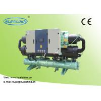 Quality Food Processing Industrial Cold Water Screw Chiller With Heat Recovery With Higher Cooling Capacity wholesale