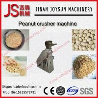 Quality 4500 Rpm Peanut Crusher Machine Easy To Clean GMP 4 kw wholesale