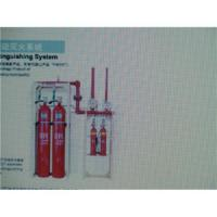 China HFC-227 Automatic Fire Extinguishing System on sale