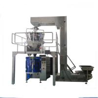 Quality Dry tea leaf Flat bottom bag rice packaging machine,Biscuit Stand up bag rice packaging machine wholesale