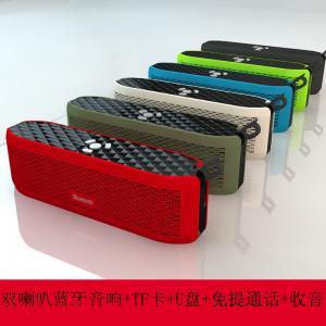 China portable Bluetooth speaker,portable mini speaker, Super Bass Wireless bluetooth speaker on sale
