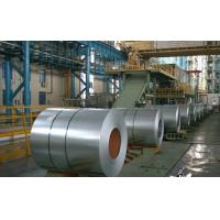 Quality DC01, DC02, DC03, DC04, SAE 1006, SAE 1008 custom cut Cold Rolled Steel Coils / Coil wholesale