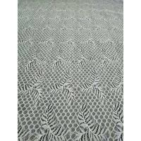 Cheap 2018 New fashion Elastics Solid Lace Fabric For Ladies' Wear/Wholesale Eyelash for sale