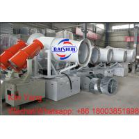 Quality 50m spray length water cannons sprayer used in the construction site dust suppression wholesale