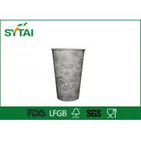 Quality Durable 8 OZ Disposable Paper Cups Single Wall Leak Proof For Coffee wholesale