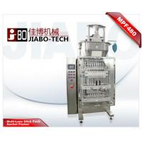 China Vertical Coffee Stick Pack Packaging Machine on sale