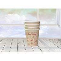 China 8-16 Oz Disposable Paper Cups Food Grade 100% Virgin Paper Material on sale