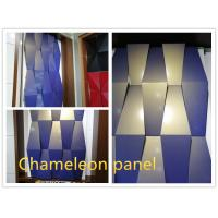 Quality 3D chameleon aluminum composite panel thickness 4mm aluminum thickness 0.4mm wholesale