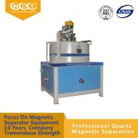 Quality 380 Volt 50hz Automatic High Efficiency Wet Electromagnetic Separator High capacity wholesale