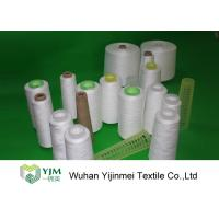 Quality 100% Spun Polyester Sewing Thread Yarn On Cones , Spun Polyester Twine wholesale