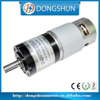 China DS-42RP775 high torque low rpm 12v 24v dc planetary gear motor on sale