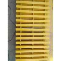 China Fiberglass pultrusion grating for sale  with lowest price, Fiberglass cover panel for sale on sale
