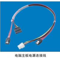 Quality 5 Pin SATA Cable Harness Assembly Molex ROHS UL HF Certificate wholesale