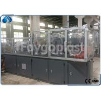 Quality Continuous Plastic Bottle Molding Machine for LDPE Eye Drop Bottle Making wholesale