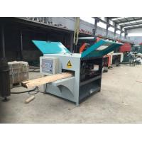 Buy cheap wood working wood saw multiblade saw mill machine,Log cutting multiple Ripsaw Mill from wholesalers