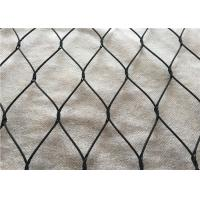 China Flexible Stainless Steel Woven Mesh , Stainless Steel X Tend Mesh Anti - Rust on sale