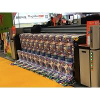 Buy cheap Continuous Ink Digital Printing Machines For Fabrics , High Resolution from wholesalers