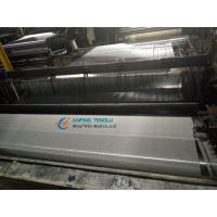 Buy cheap Stainless Steel AISI304 Plain Weave Wire Screen, 40mesh, With Diameter 0.24mm from wholesalers