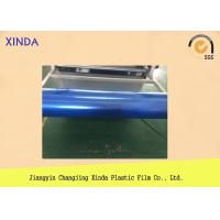 Cheap 15 Micron Transparent PE Packaging Film with Smooth Surface Customized Size for sale