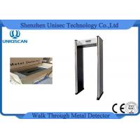 Quality Multiple Zones Pass Through Metal Detector with Network Function to Prison Airport wholesale