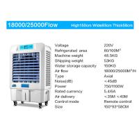 China DL hot sale water air cooling fan Portable air conditioner/evaporative air cooler/cooling fan on sale
