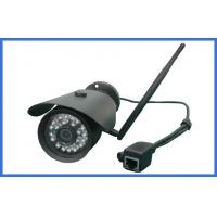 Quality Outdoor HD 1080P Wireless IP Cameras IR Bullet IP66 Waterproof 24pcs LED Lamp wholesale