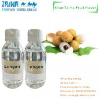 Quality Xi'an Taima hot selling food grade high concentrated PG/VG Based Longan Flavour wholesale