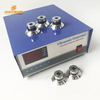 Quality 1000W Automatic Ultrasonic Cleaner Generator 40KHz Variable Speed Controller wholesale
