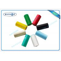 Quality 50g -70g PP Spunbond Non Woven Fabric 100% Virgin Polypropylene wholesale