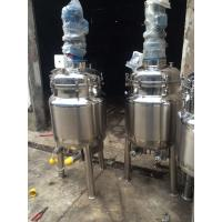 Quality 316L stainless steel mixing tank wholesale