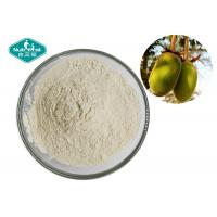 Quality Pure Baobab Fruit Powder Non-GMO for Healthy Antioxidant Rich with Natural Vitamin C and Fiber wholesale