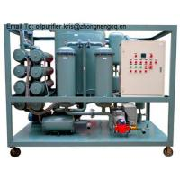 China High Efficiency Vacuum Transformer Oil Filtration,Transforemr Oil Treatment on sale