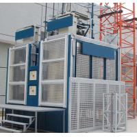 Quality Electrical 2 cages Construction Material Hoist C gate for Buildings with CE wholesale