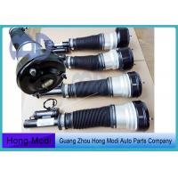 Quality Front Air Ride Suspension For Mercedes-benz W220 Air Spring OEM 2203202438 2203205113 wholesale